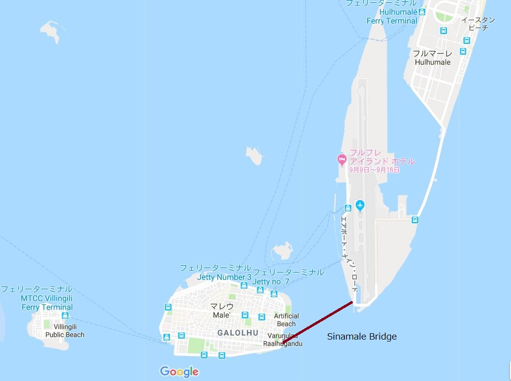 「モルディブ空港」の画像検索結果